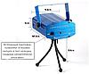 Лазерный проектор Mini Laser Stage light Pro 3, фото 5