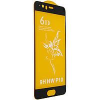 Стекло 6D Huawei P10 - черная рамка
