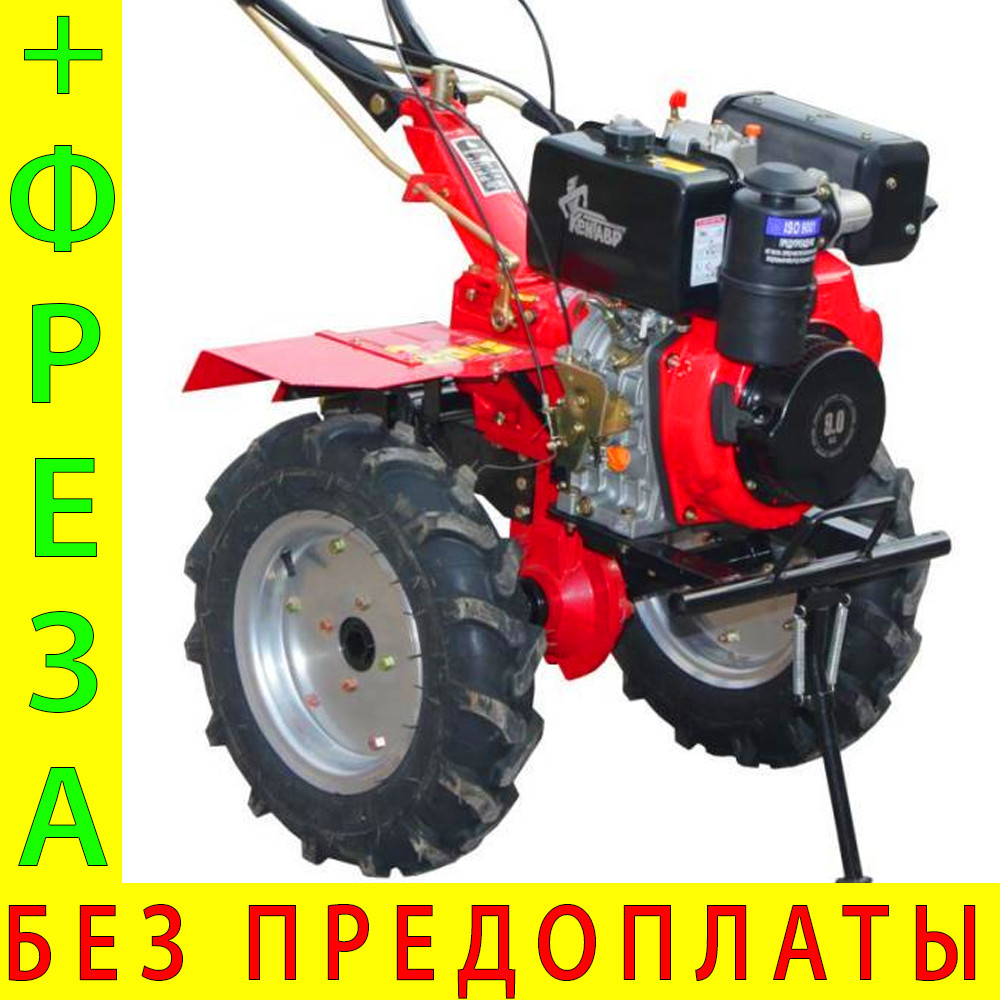 Мотоблок бензиновый Кентавр МБ 2090Б 3