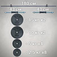 Штанга (1,8 м) + гантелі (43 см)    99 кг, фото 2