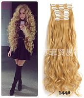 Волосы на заколках набор из волнистых прядей длина 70см №144 золотистый блонд