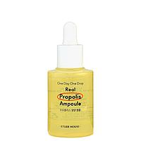 Успокаивающая ампульная сыворотка для лица с прополисом Etude House One Day One Drop Real Propolis Ampoule 30 мл (8809587384754)