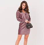 Бордове плаття на запах з люрексом, ошатне плаття Святкова, плаття гарне Молодіжне, ефектне плаття, фото 2