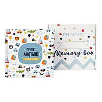 """Фотоальбом+MEMORY BOX+12 карточек по месяцам+4 открытки+52 стикера+коробка, альбом детский """"Привет, малыш!"""""""