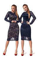 Стильне жіноче плаття, фото 1