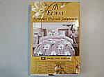Комплект постельного белья ELWAY (Польша) Сатин семейный (5049), фото 5