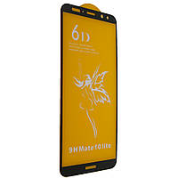 Стекло 6D Huawei Mate 10 lite - черная рамка