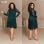 Вільне гипюрове плаття двійка з довгим рукавом від Стильномодно, фото 2