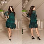 Вільне гипюрове плаття двійка з довгим рукавом від Стильномодно, фото 3