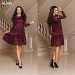 Вільне гипюрове плаття двійка з довгим рукавом від Стильномодно, фото 6