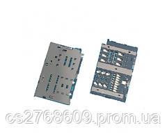 Sim connector LG G5 H850/G6 H870