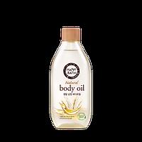 Питательное масло для тела Happy Bath Natural Body Oil Real Mild 250 мл (8801042471030)