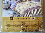Комплект постельного белья ELWAY (Польша) Сатин семейный (5012), фото 6