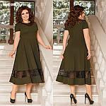 Ошатне плаття з мереживами французької довжини від Стильномодно, фото 7