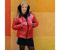 Куртка двухсторонняя красная на девочку-подростка рост 134-176