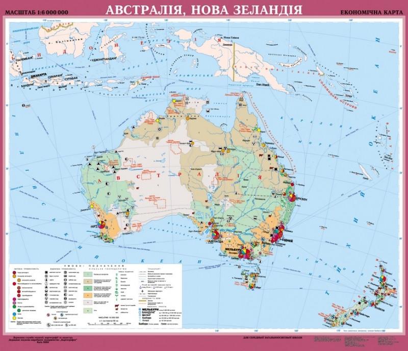 Австралія, Нова Зеландія. Економічна карта