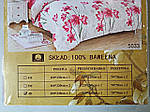 Комплект постельного белья ELWAY (Польша) Сатин семейный (5033), фото 6