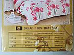 Комплект постільної білизни ELWAY (Польща) Сатин сімейний (5033), фото 6