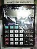 Калькулятор Citizen 5812L для бухгалтеров, фото 2