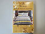 Комплект постельного белья ELWAY (Польша) Сатин семейный (5059), фото 3