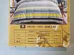 Комплект постельного белья ELWAY (Польша) Сатин семейный (5059), фото 5