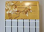 Комплект постельного белья ELWAY (Польша) Сатин семейный (5059), фото 6