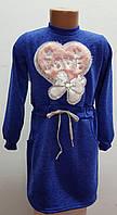 Нарядное платье красивое, детское  Оливия  размер 30, 32, 34, 36  красивое   ,   купить