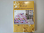Комплект постельного белья ELWAY (Польша) Сатин евро (5057), фото 3