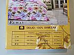 Комплект постельного белья ELWAY (Польша) Сатин евро (5057), фото 6