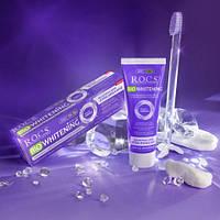 Отбеливающая зубная паста R.O.C.S. «Безопасное отбеливание» BIO Whitening 94г