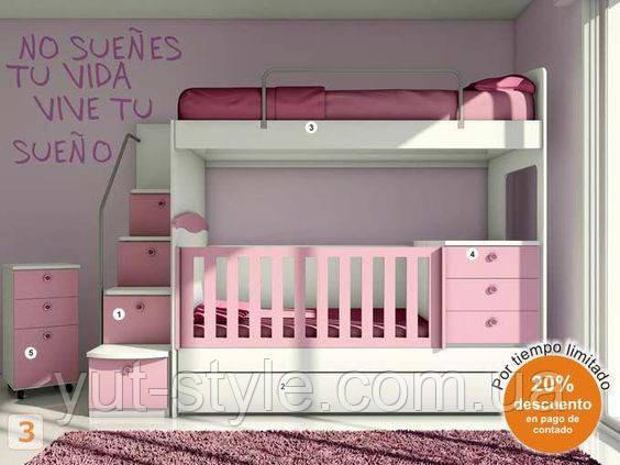 Детская кровать для двоих детей: для новорожденного и взрослого ДМ 702