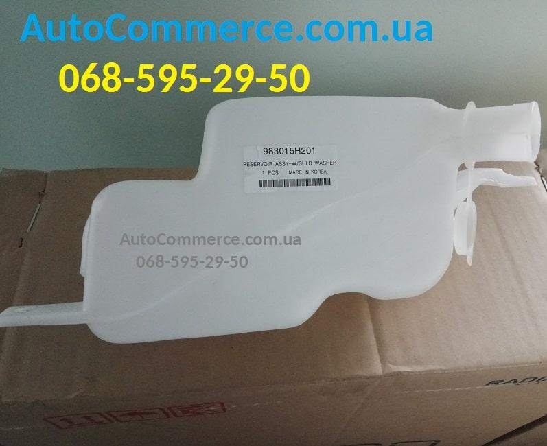 Бачок омывателя лобового стекла Hyundai HD65, HD78, HD72 Хюндай HD(983005H112)