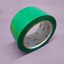 Скотч упаковочный зелёный Matador — длинна — 100 м, ширина — 48 мм, упаковка — 6 шт