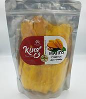 Манго натуральный King Без сахара