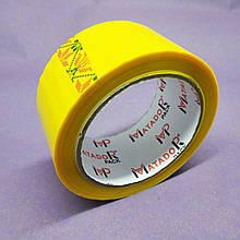 Скотч упаковочный желтый Matador — длинна — 100 м, ширина — 48 мм, упаковка — 6 шт