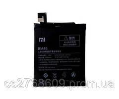 """Батарея / Акумулятор """"Aspor"""" Xiaomi Redmi Note 3 (BM46)"""