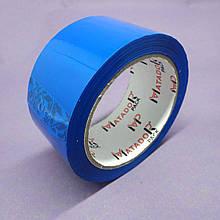 Скотч упаковочный синий Matador — длинна — 100 м, ширина — 48 мм, упаковка — 6 шт