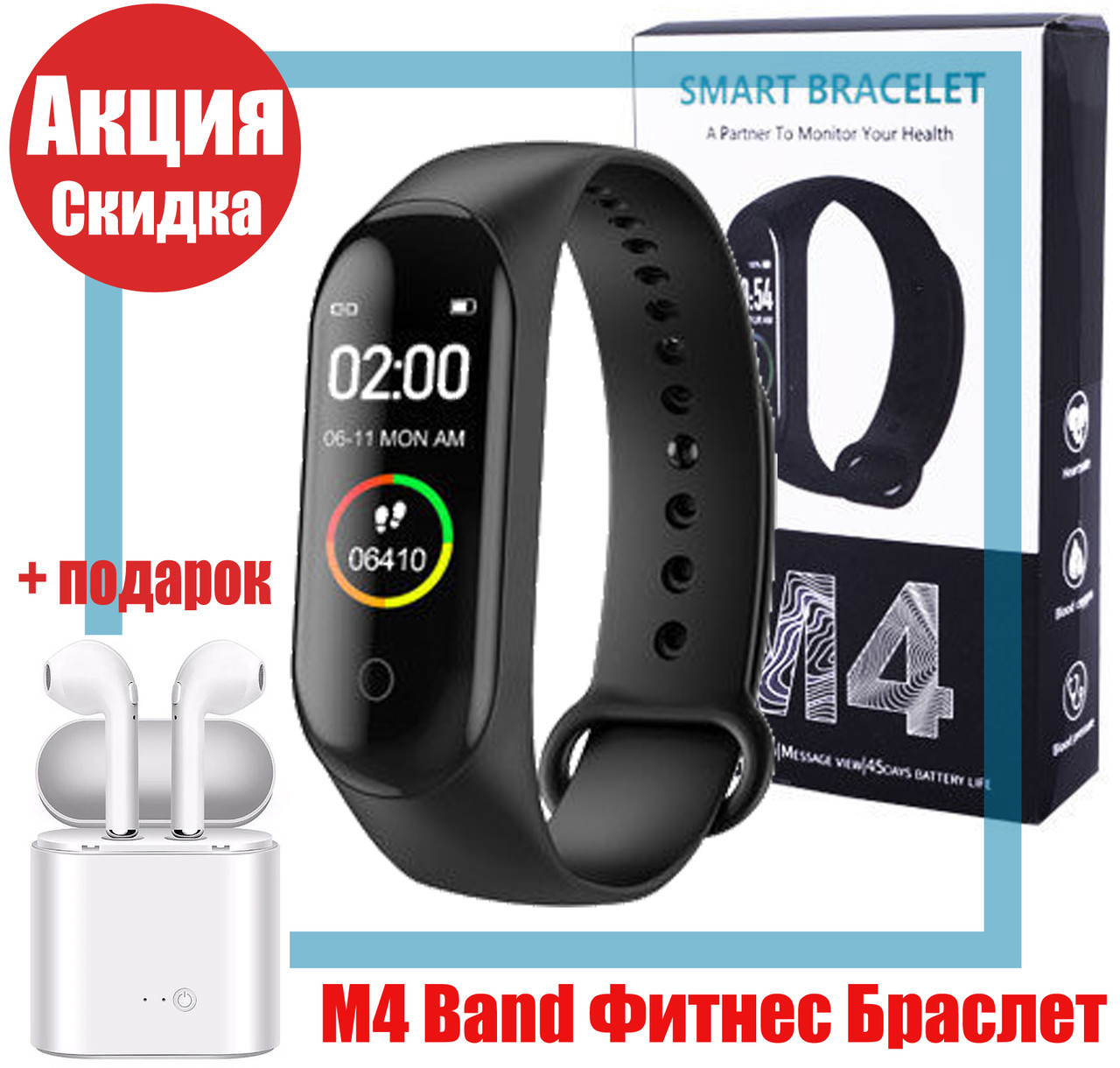 Фитнес браслет Xiaomi Mi Band 4  M4 band шагомер пульс давление контроль сна звонки смс QualitiReplica реплика