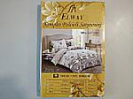 Комплект постельного белья ELWAY (Польша) Сатин евро (5070), фото 3