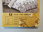 Комплект постельного белья ELWAY (Польша) Сатин евро (5070), фото 4