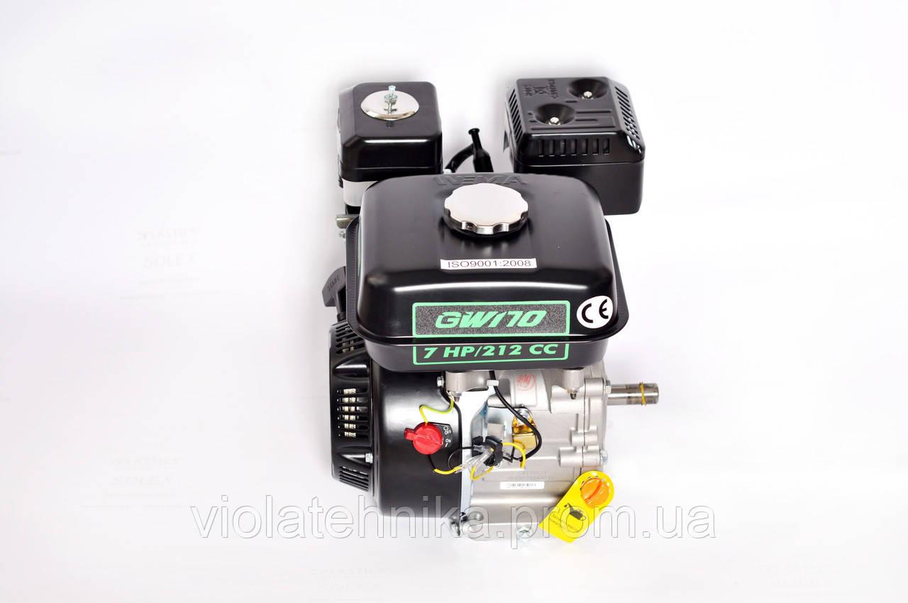 Двигатель бензиновый GrunWelt GW170F-T/25 NEW Евро 5 (шлицы 25 мм, 7.0 л.с.)