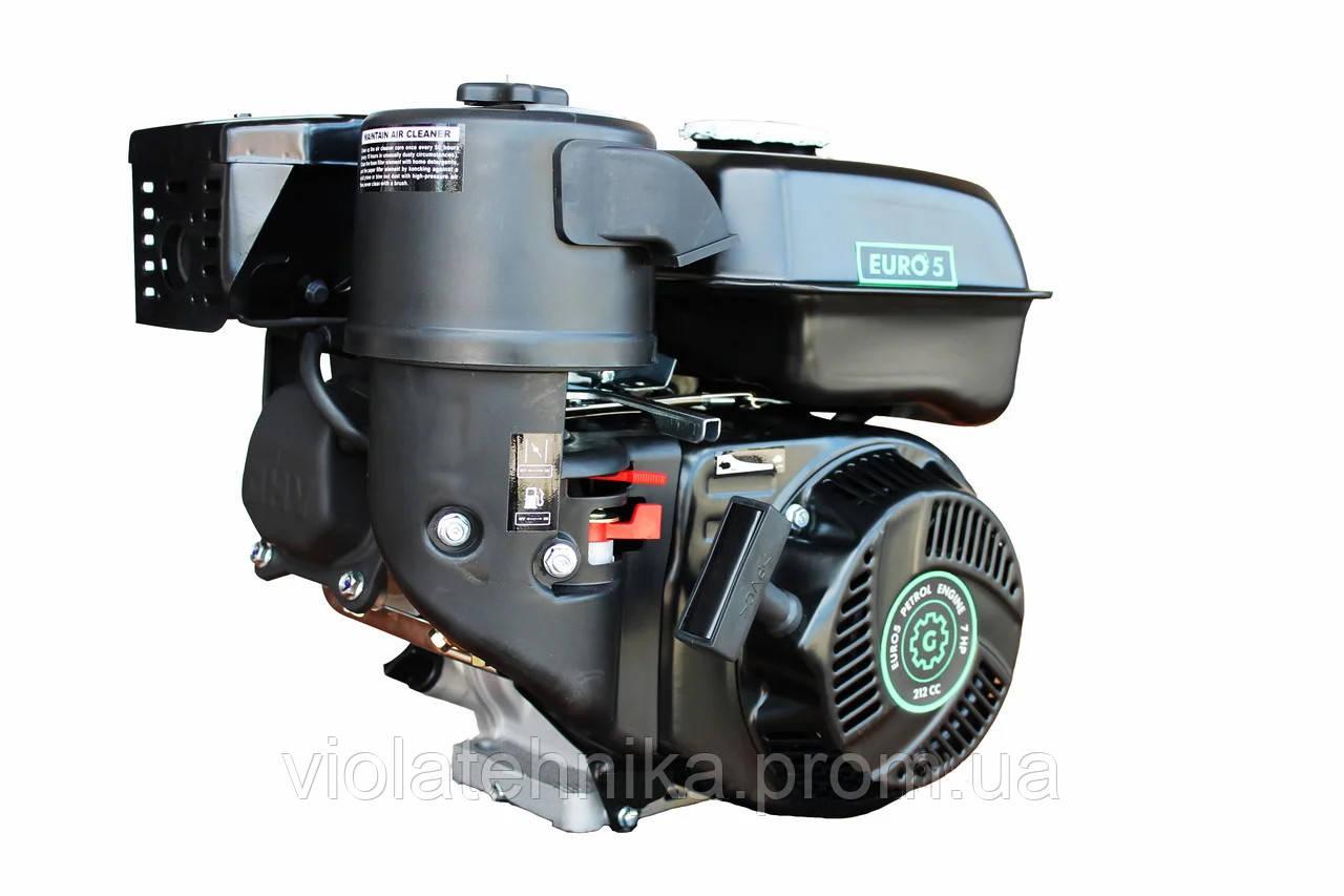 Двигатель бензиновый GrunWelt GW210-S NEW (шпонка, вал 20 мм, 7.0 л.с.)