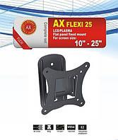 Кронштейн для телевизора Opticum AX Flexi 25