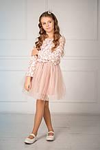 Ошатне плаття для дівчинки Sasha Україна 4411 Рожевий Мереживо, Для дівчаток, Для всіх видів фігур, 122,