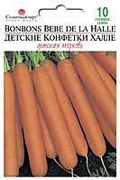 Морковь Детские конфетки Халле, 10гр