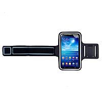 "Чехол на руку для Samsung S8 plus, смартфонов с диагональю экрана 6""-6.4"" дюйма"