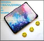 Разноцветный чехол обложка для Pocketbook 616, 627, 632 с рисунком Галактика (Космос), фото 5