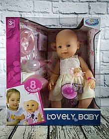 Пупс Аналог Baby Born у коробці 8040-12