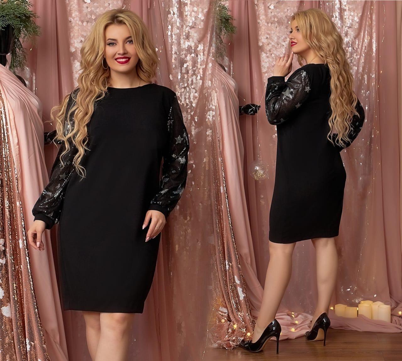 Платье женское 2732вл батал