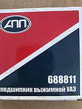 Подшипник выжимной 688811 АПП